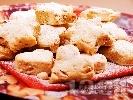 Рецепта Сладки с канела и фъстъци